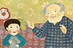 할아버지 문화유산이 뭐예요?